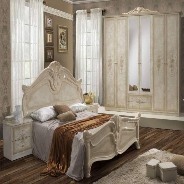 Schlafzimmer – Italienisch