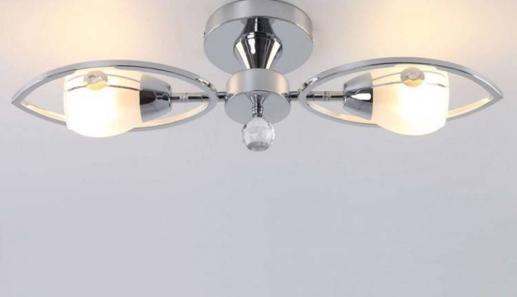 Gallery for Deckenlampe