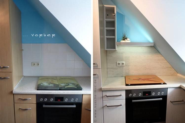 Foto: #küche #deutschküche