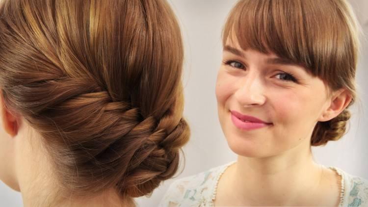 einfache Hochsteckfrisuren Brautfrisuren lange Haare
